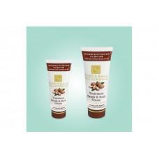 Health & Beauty Крем для рук и ногтей с маслом аргана (100 мл)