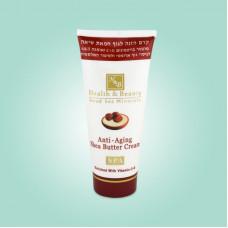Health & Beauty Крем с маслом Ши против старения 180 мл
