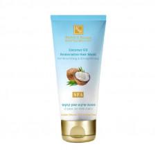 Health & Beauty Маска восстанавливающая для укрепления и питания волос с маслом кокоса (200 мл)