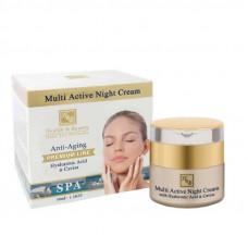 Health & Beauty Мультиактивный НОЧНОЙ крем с гиалуроновой кислотой и экстрактом черной икры 50 мл