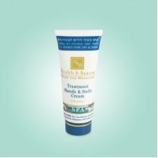 Health & Beauty Мультивитаминный крем для рук и ногтей 100мл