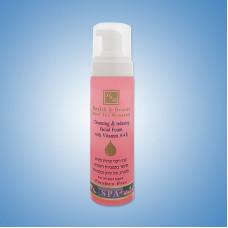 Health & Beauty Очищающий и расслабляющий мусс для лица 225мл