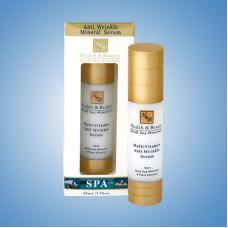 Health & Beauty Серум с мультивитаминами 50мл