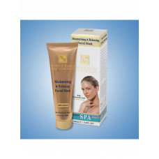 Health & Beauty Увлажняющая и раслабляющая маска для лица с гиалуроновой кислотой, 100 мл