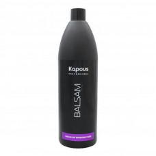 Kapous Бальзам для окрашенных волос 1000 мл
