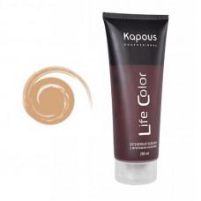 Kapous Professional Бальзам оттеночный для волос Life Color  Песочный 200мл