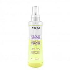 Kapous Professional Macadamia Oil Двухфазное масло с маслом ореха макадамии 200 мл