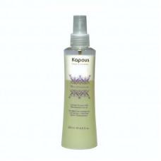 Kapous Professional Macadamia Oil Сыворотка с маслом ореха макадамии 200 мл