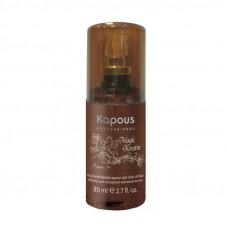 Kapous Professional Magic Keratin Флюид для секущихся кончиков  волос с кератином 80 мл