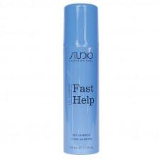 Kapous Studio Сухой шампунь для волос Fast Help 150 мл