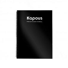 Kapous Журнал для записи клиентов