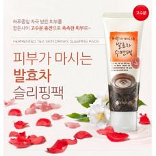 Korea Echoice Ночная маска с ферментированным чаем 70 г