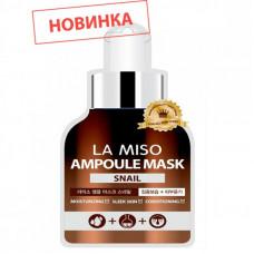 Korea La miso Ампульная маска с экстрактом слизи улитки 1 уп