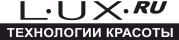 L-ux.ru - технологии красоты - оборудование для парикмахерских, салонов красоты, ногтевых студий, SPA-салонов, массажных салонов, косметологии